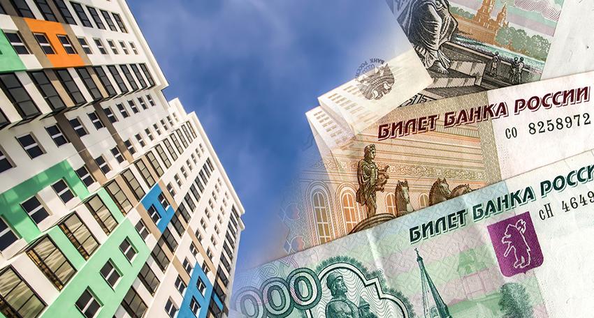 ЦБ предсказывает снижение спроса наипотеку и-за роста кредитных ставок