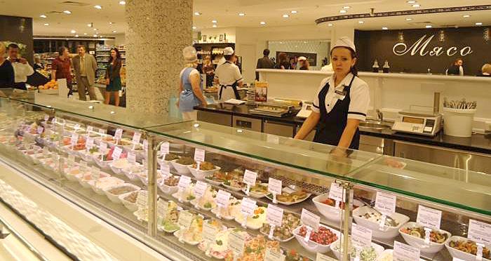 Магазин бахетле в москве фото