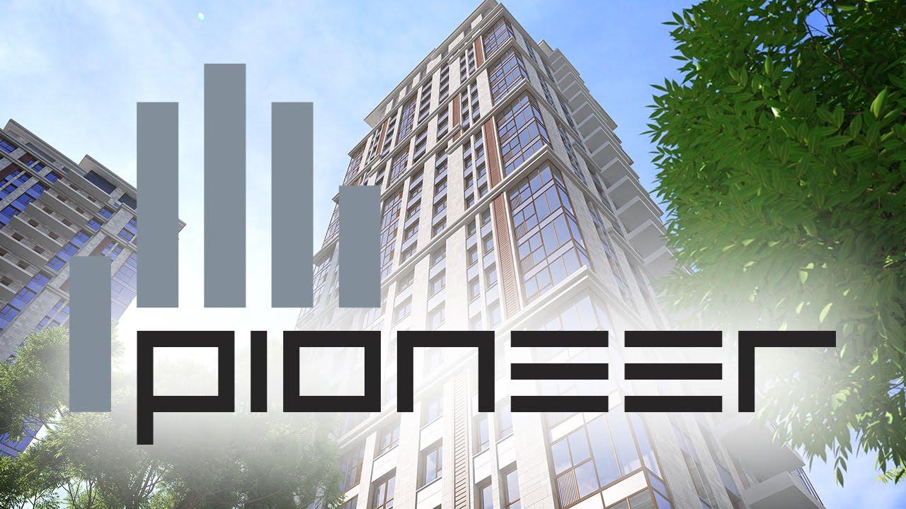 Компания пионер москва официальный сайт создание сайта бесплатно скачать